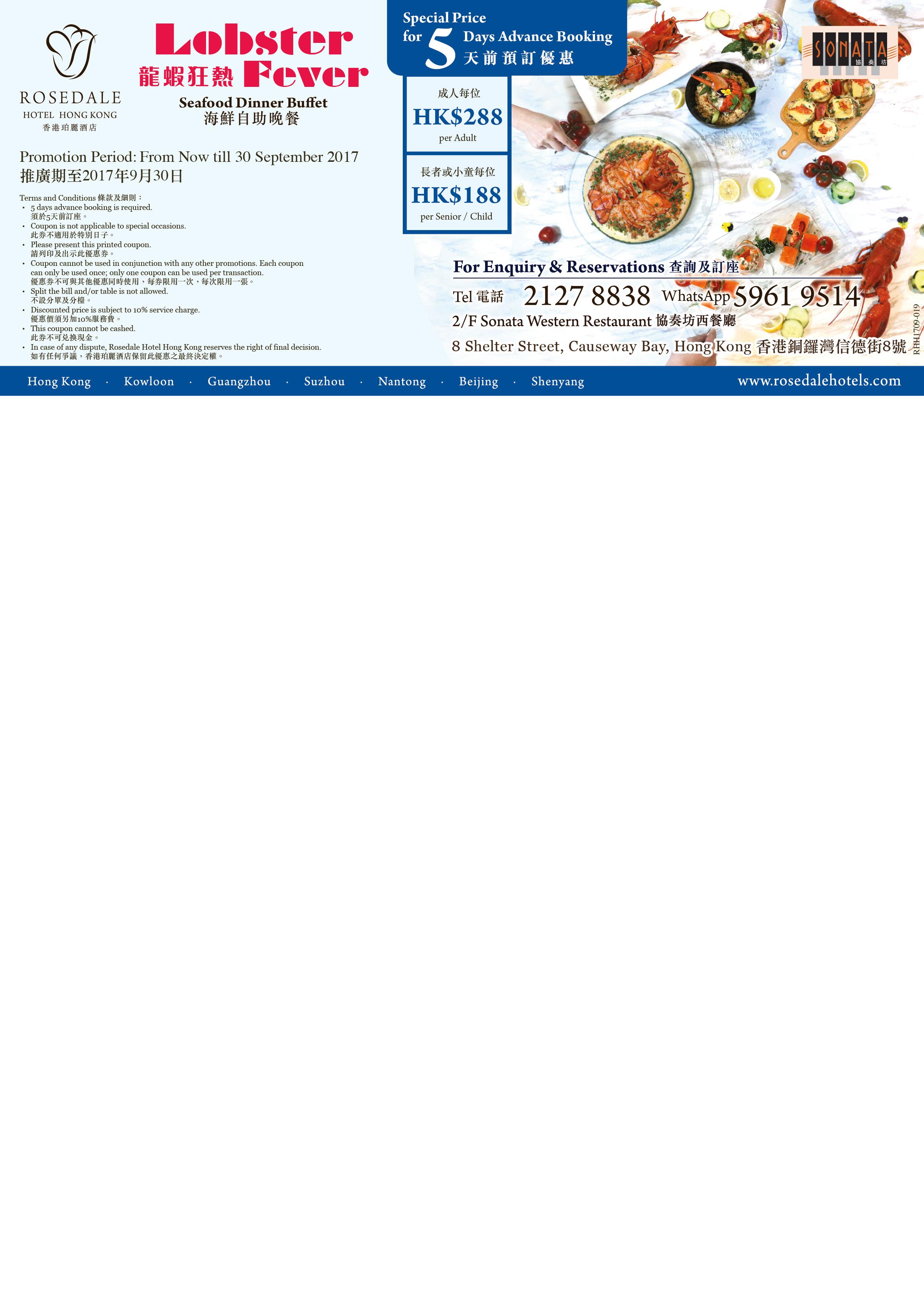 Hong kong buffet shakopee coupon